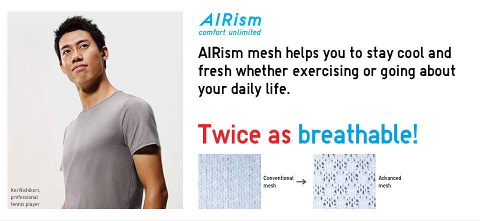 airism mesh