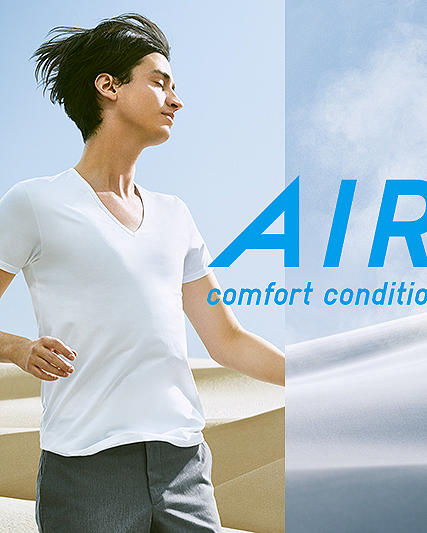 men's airism. Cool, breathable innerwear that's always comfortable.