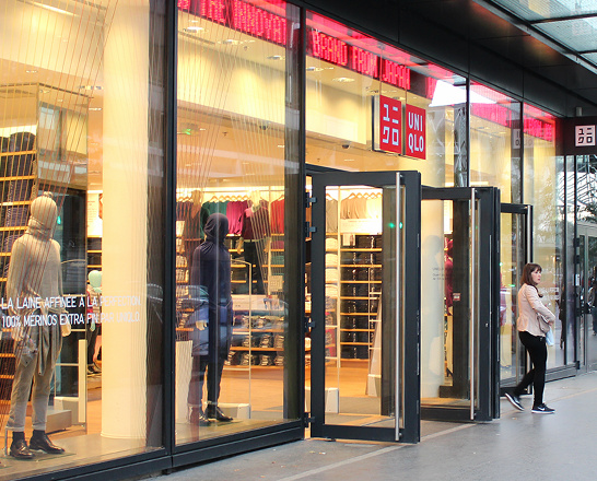 Votre magasin uniqlo beaugrenelle uniqlo - Liste magasin beaugrenelle ...