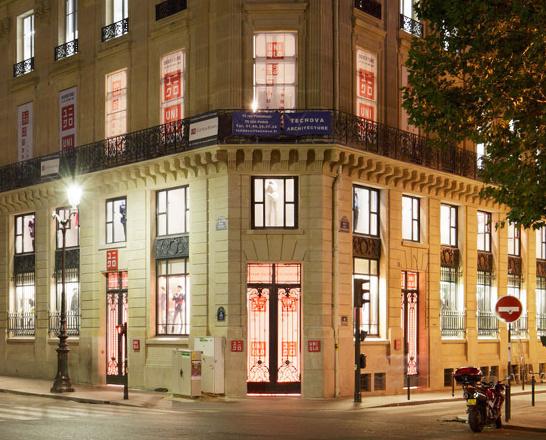 Votre magasin uniqlo paris op ra uniqlo - Office du tourisme italien paris horaires ...