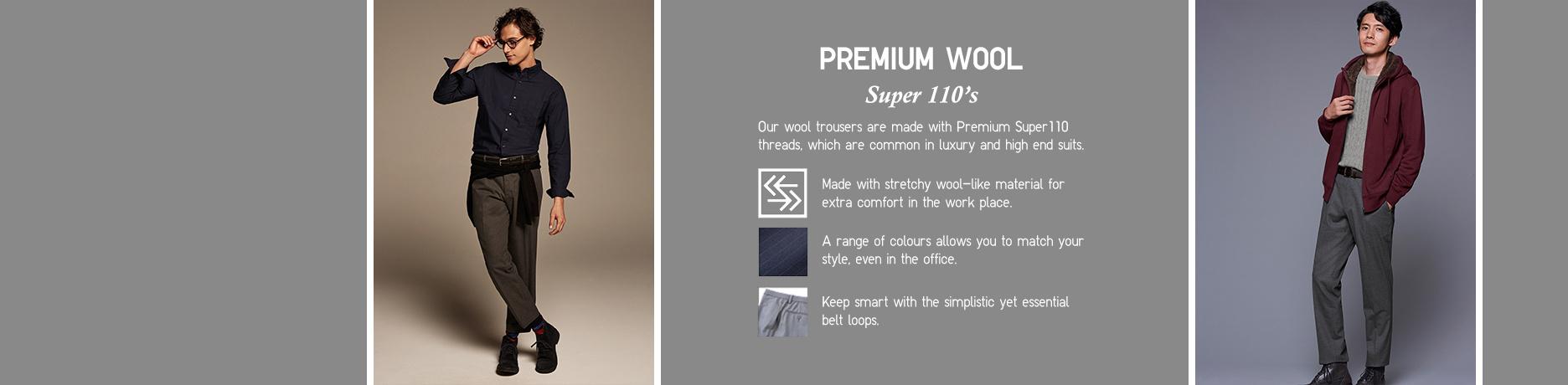 Premiumwolle