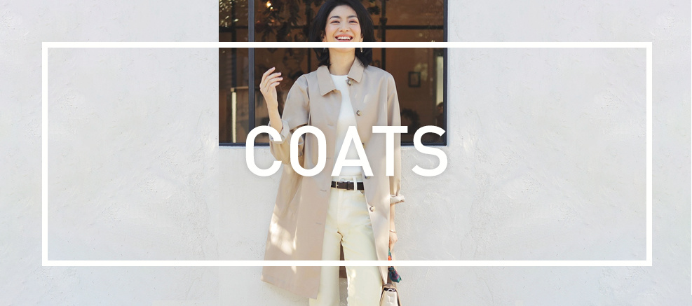 all-outerwear