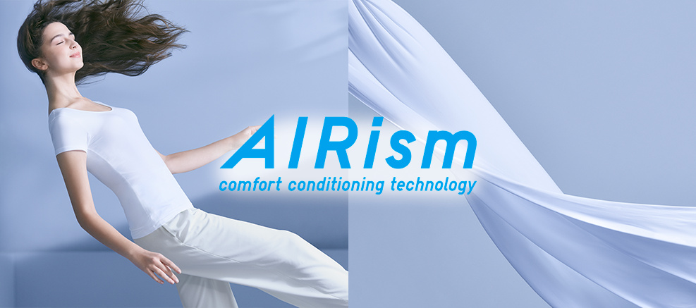 Airism