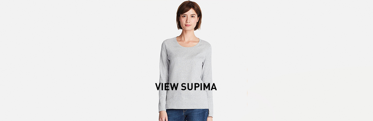 VIEW SUPIMA