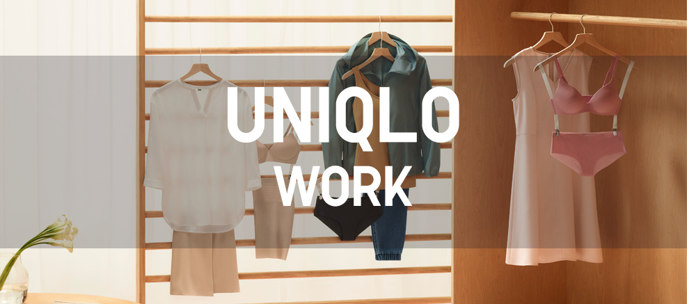 UNIQLO Work