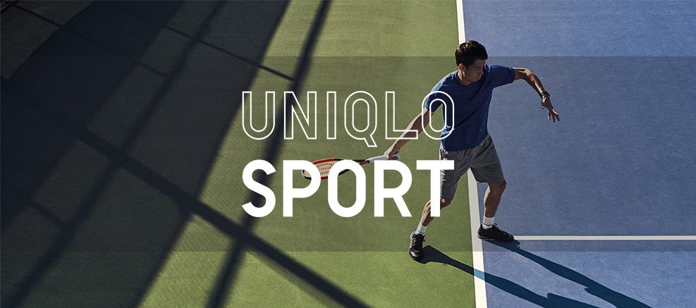 UNIQLO Sport