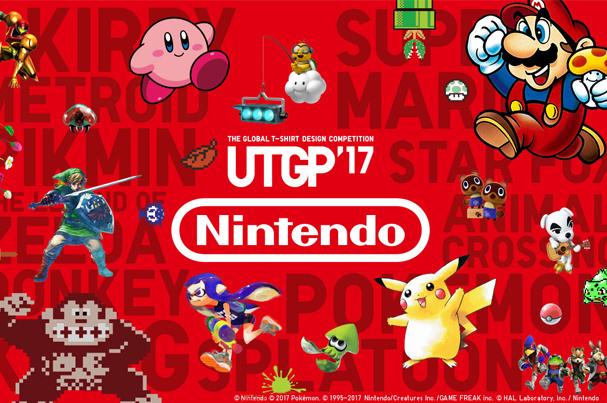 celebrates Nintendo