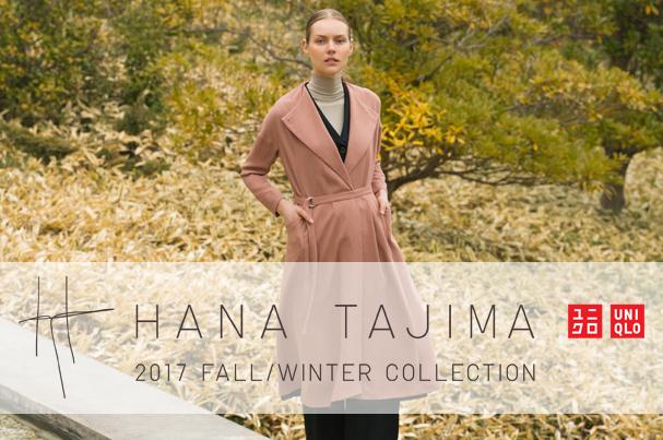 HANA TAJIMA SS17 COLLECTION