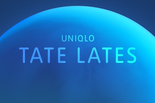 UNIQLO TATE LATES