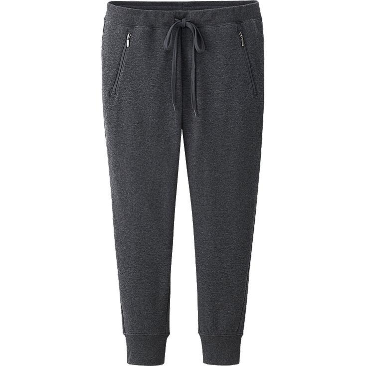Lastest UNIQLO Casual Long Pants