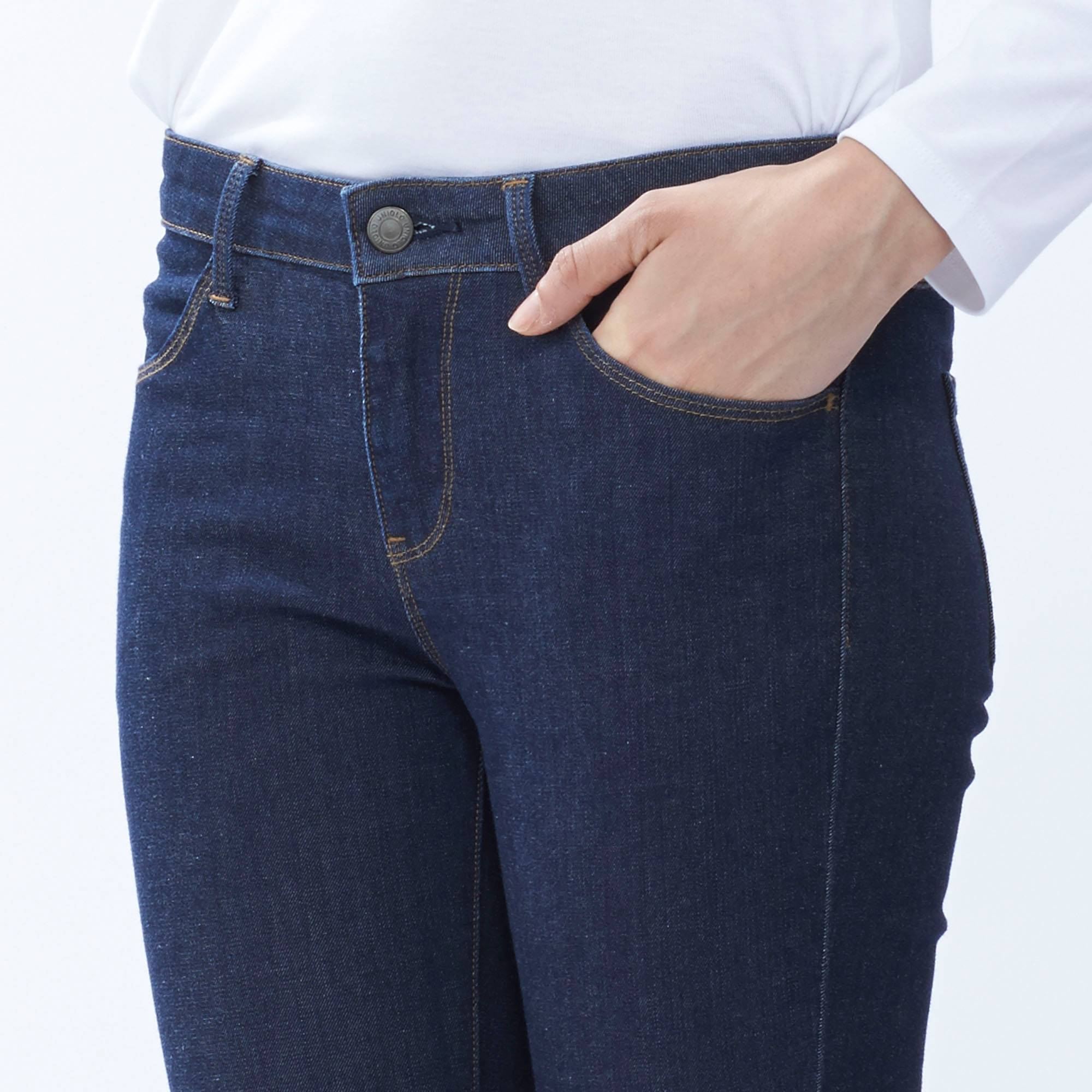 Expensive Jeans For Women - Xtellar Jeans