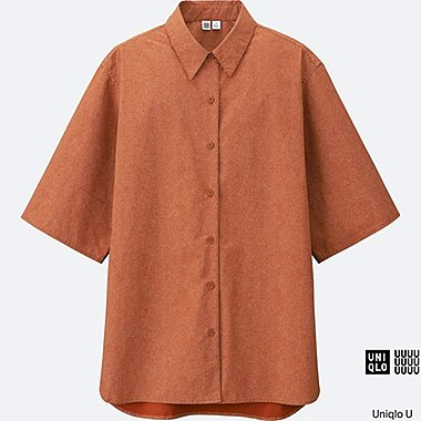 Chemise Oversized en coton manches courtes U FEMME