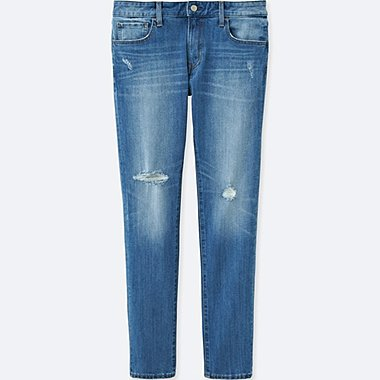 MEN Stretch Skinny Fit Tapered Jeans