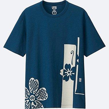 T-Shirt Manches Courtes HAIBARA HOMME