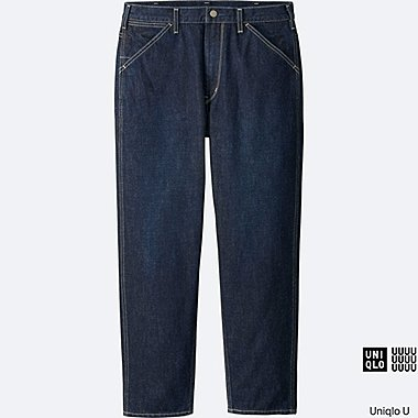 MEN Uniqlo U Oversized Denim Jeans