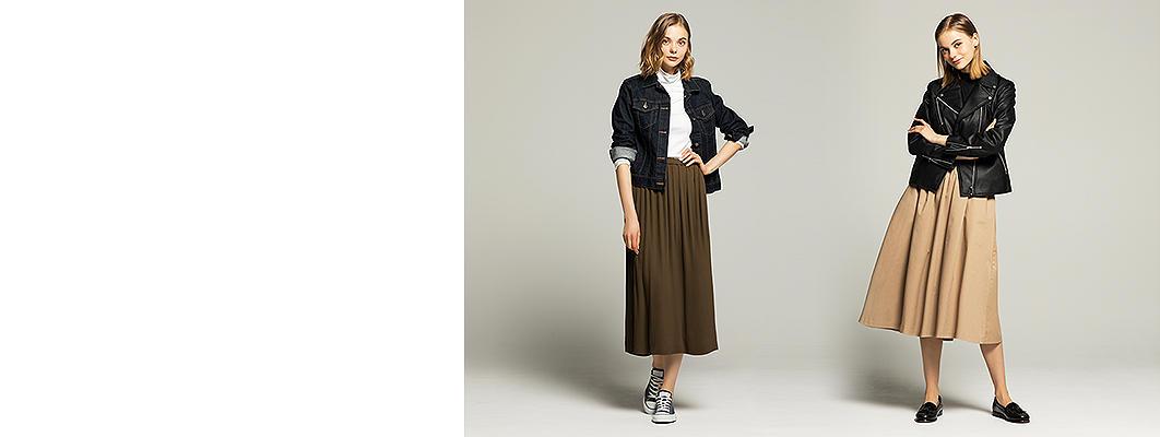 women, high waisted skirts