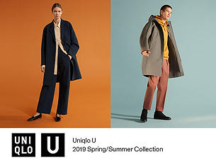 UNIQLO U SPRING/SUMMER 2019 COLLECTION