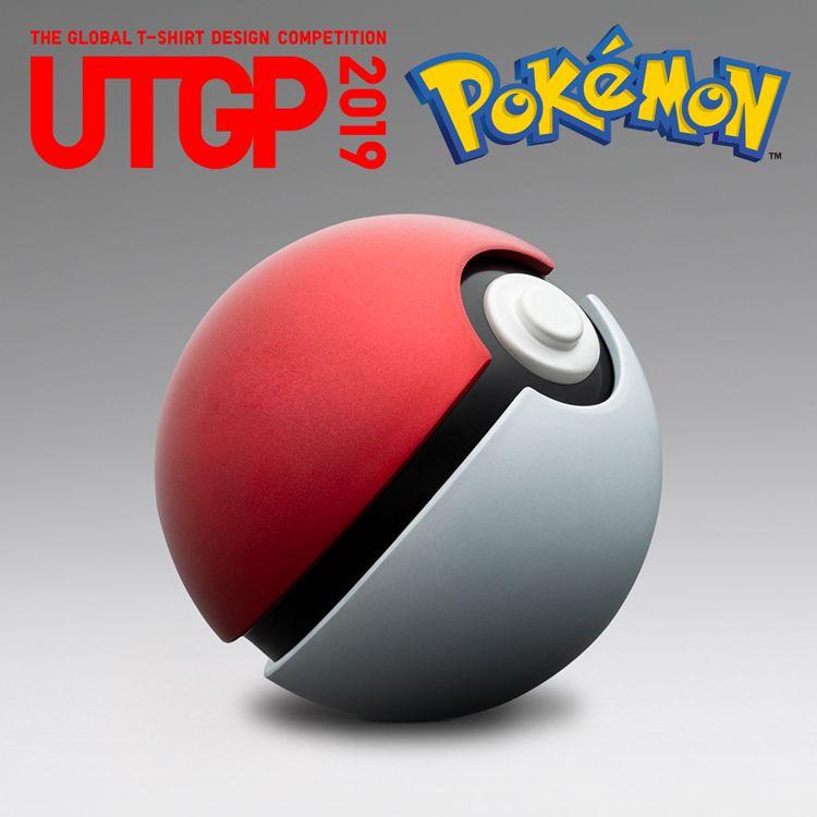 UTGP_2019_Pokémon UT Tile