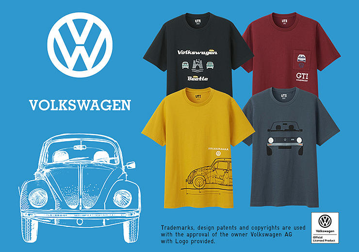 COLLECTION GRAPHIQUE : THE BRANDS VOLKSWAGEN