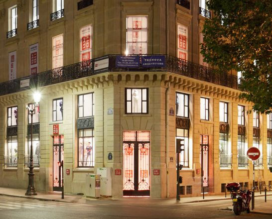 Bureau De Change Avenue Opera Paris: Bureau de change saint lazare on