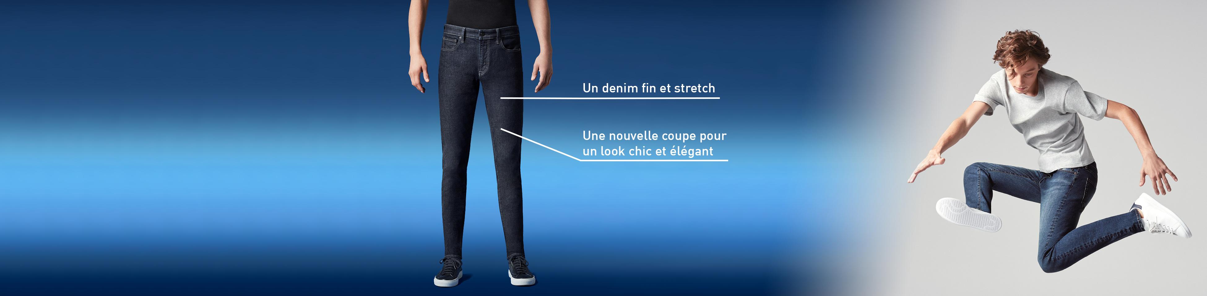 ultra stretch skinny fit