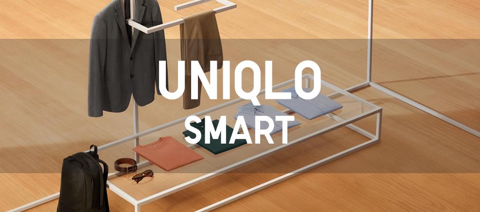 UNIQLO Smart