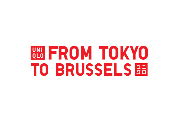 OPENING UNIQLO BRUSSELS AUTUMN 2017