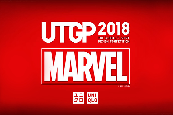 UTGP 2018 T-Shirt Design Competition