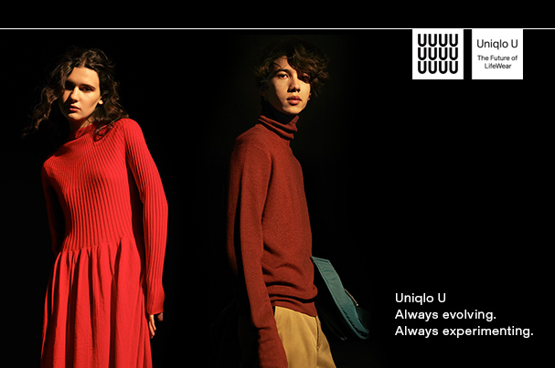 UNIQLO U FW 2017 COLLECTION LAUNCHES 12TH OCTOBER
