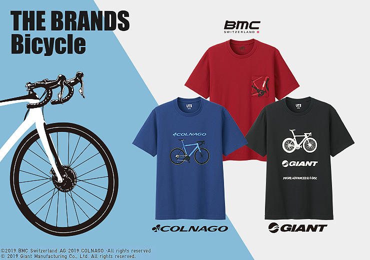 THE BRANDS BICYCLE UT COLLECTION: NOW AVAILABLE