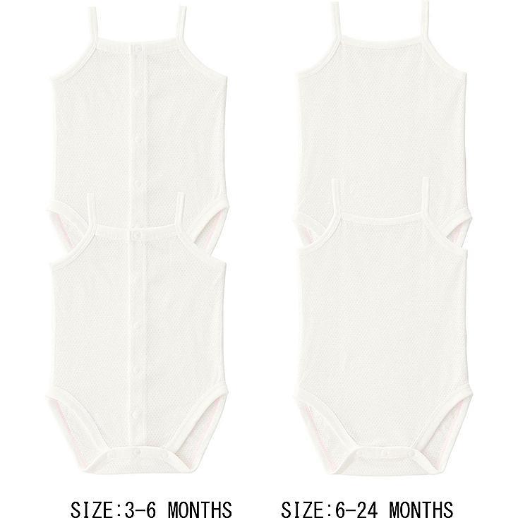 BABIES NEWBORN Mesh Inner Camisole Bodysuit 2 Pack