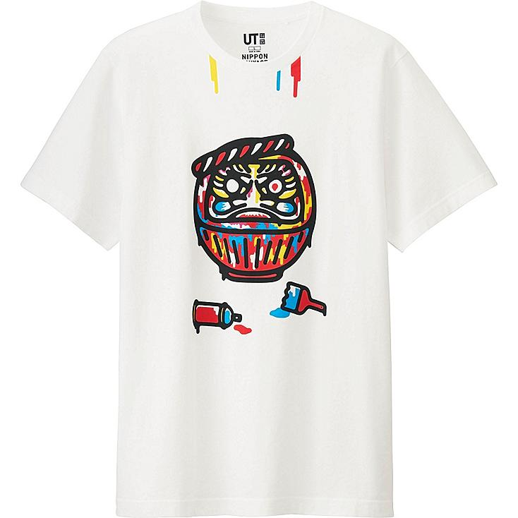 Omiyage Graphic T-Shirt, WHITE, large