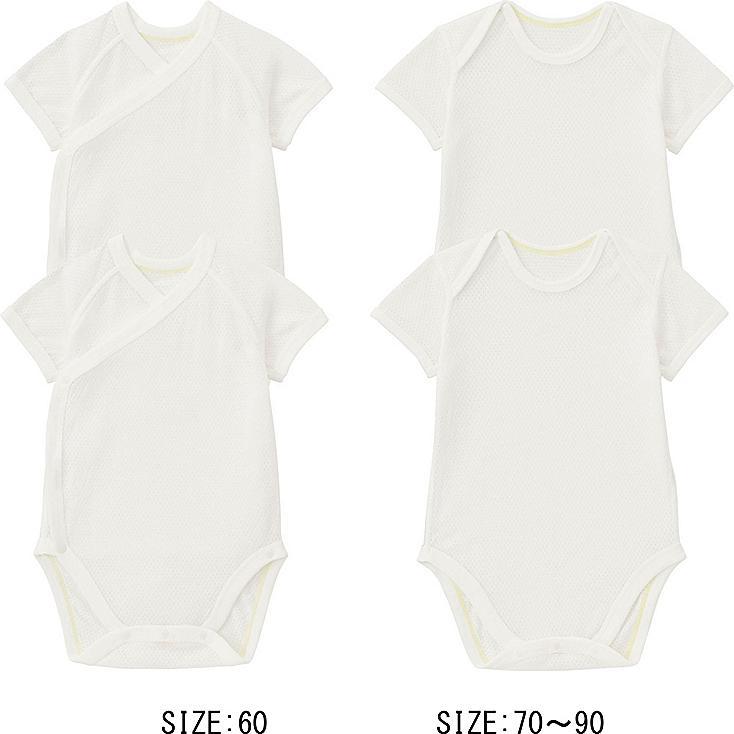 BABY MESH INNER SHORT SLEEVE BODYSUIT 2P, WHITE, large