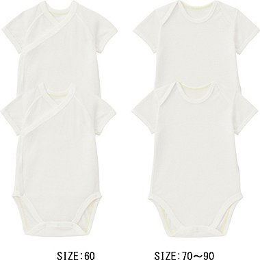 BABY MESH INNER SHORT SLEEVE BODYSUIT 2P, WHITE, medium