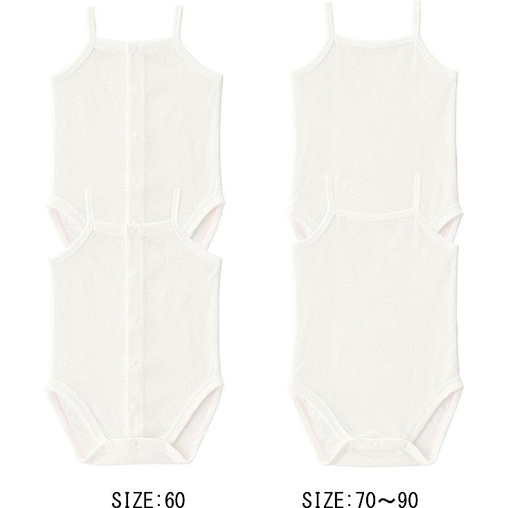 BABY COTTON MESH CAMISOLE BODYSUIT 2-PACK, WHITE, large
