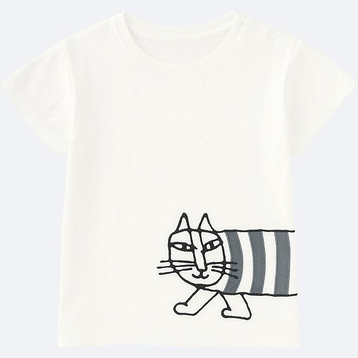 T-Shirt Lisa Larson BÉBÉ