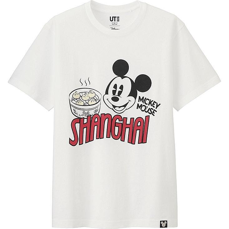 Men Disney Collection City Logo Graphic T Shirt Uniqlo Us