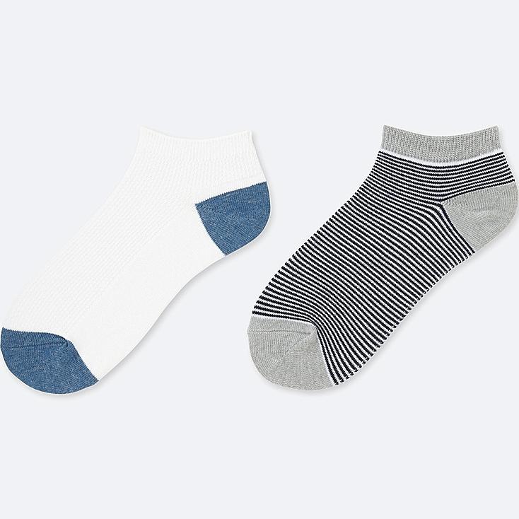 BOYS Short Socks - 2 Pairs