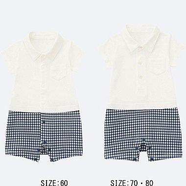 BABY COORDINATED SHORT ALL, WHITE, medium