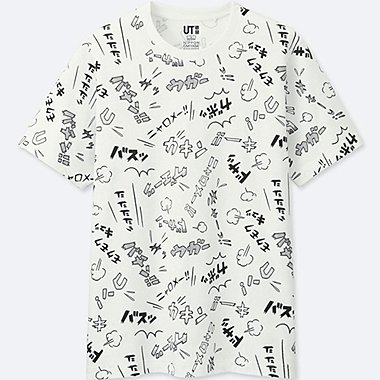 MEN OMIYAGE SHORT-SLEEVE GRAPHIC T-SHIRT, WHITE, medium