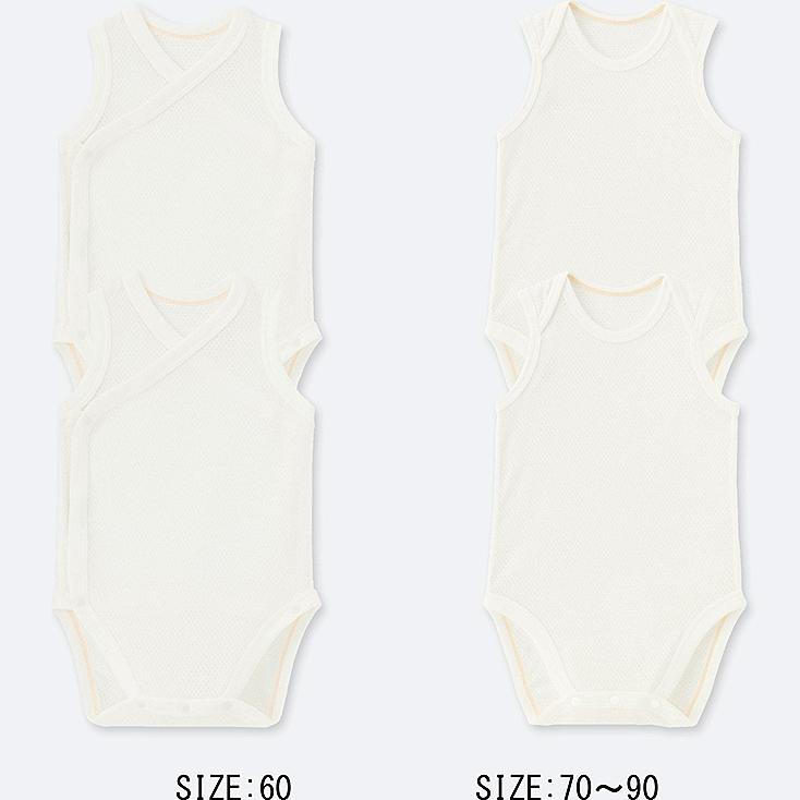 NEWBORN MESH INNER SLEEVELESS BODYSUIT (SET OF 2), WHITE, large