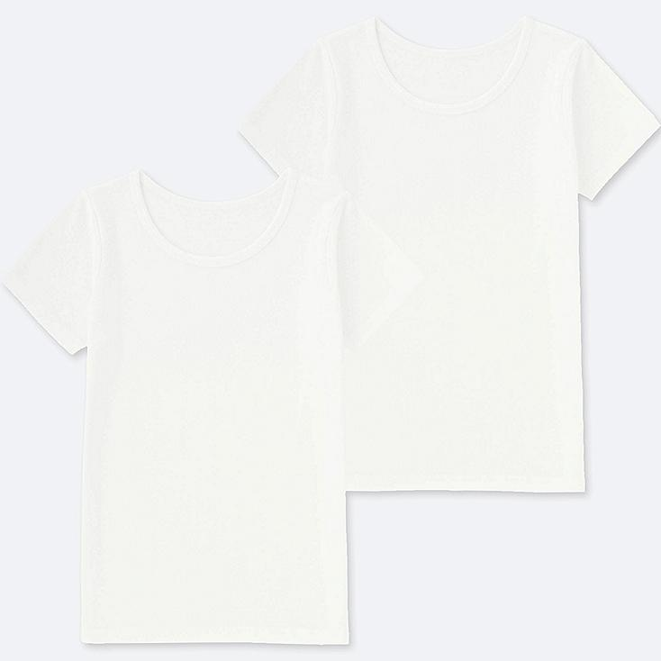 KIDS COTTON INNER U-NECK (SET OF 2), WHITE, large