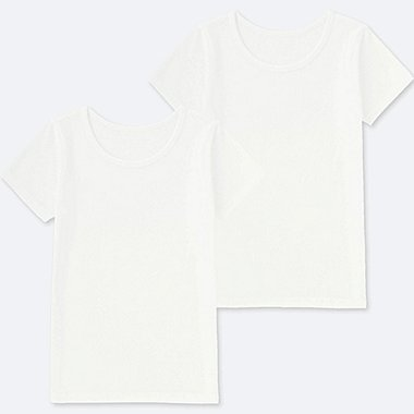 KIDS 100% COTTON INNER (PACK OF 2)