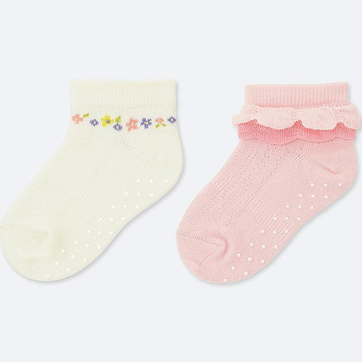 BABY SHORT SOCKS (SET OF 2) | Tuggl