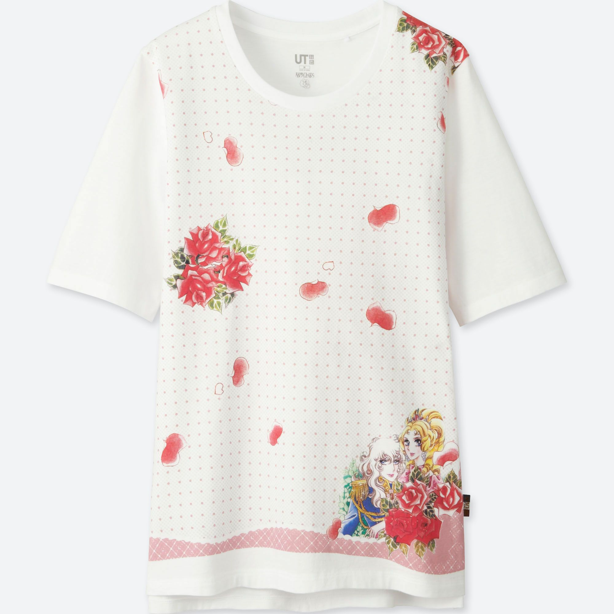 Uniqlo's New Rose of Versailles Line Will Make Any Manga Fan Swoon