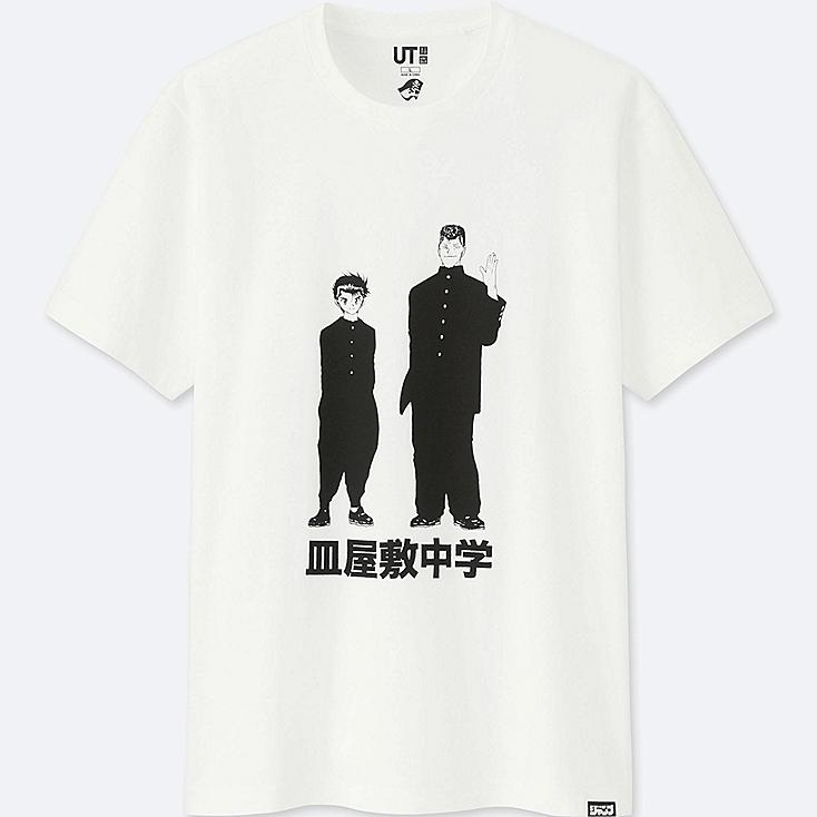 Jump 50th Short Sleeve Graphic T Shirt (Yuyu Hakusho) by Uniqlo