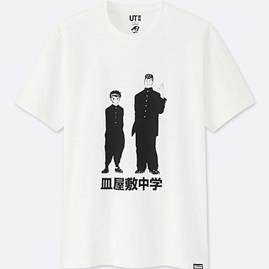 JUMP 50TH GRAPHIC T-SHIRT (Yu Yu Hakusho)