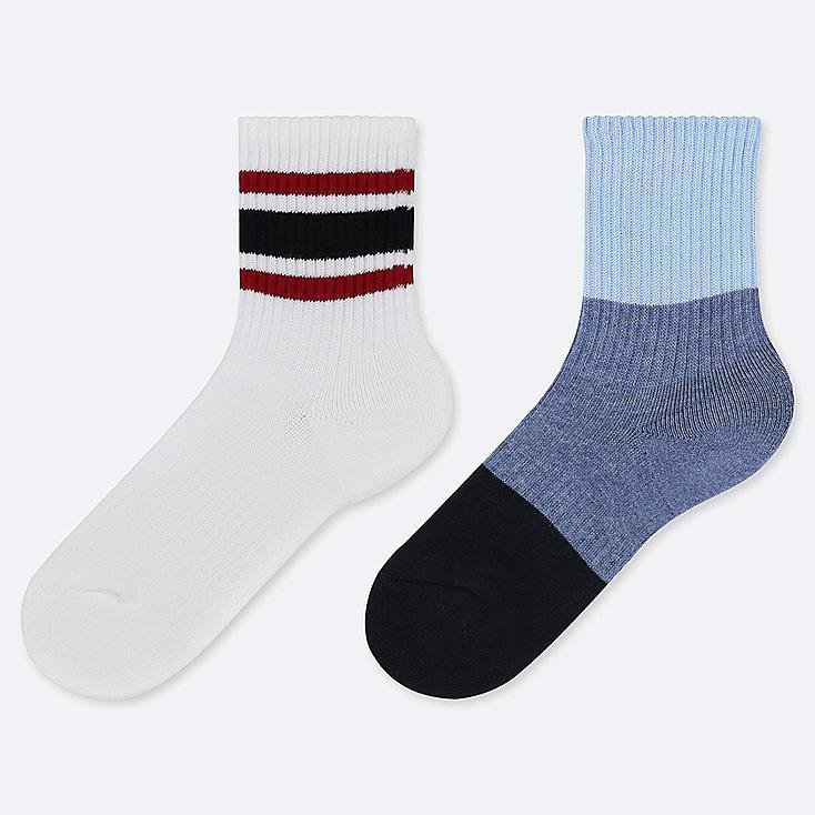 BOYS REGULAR SOCKS (SET OF 2), WHITE, large