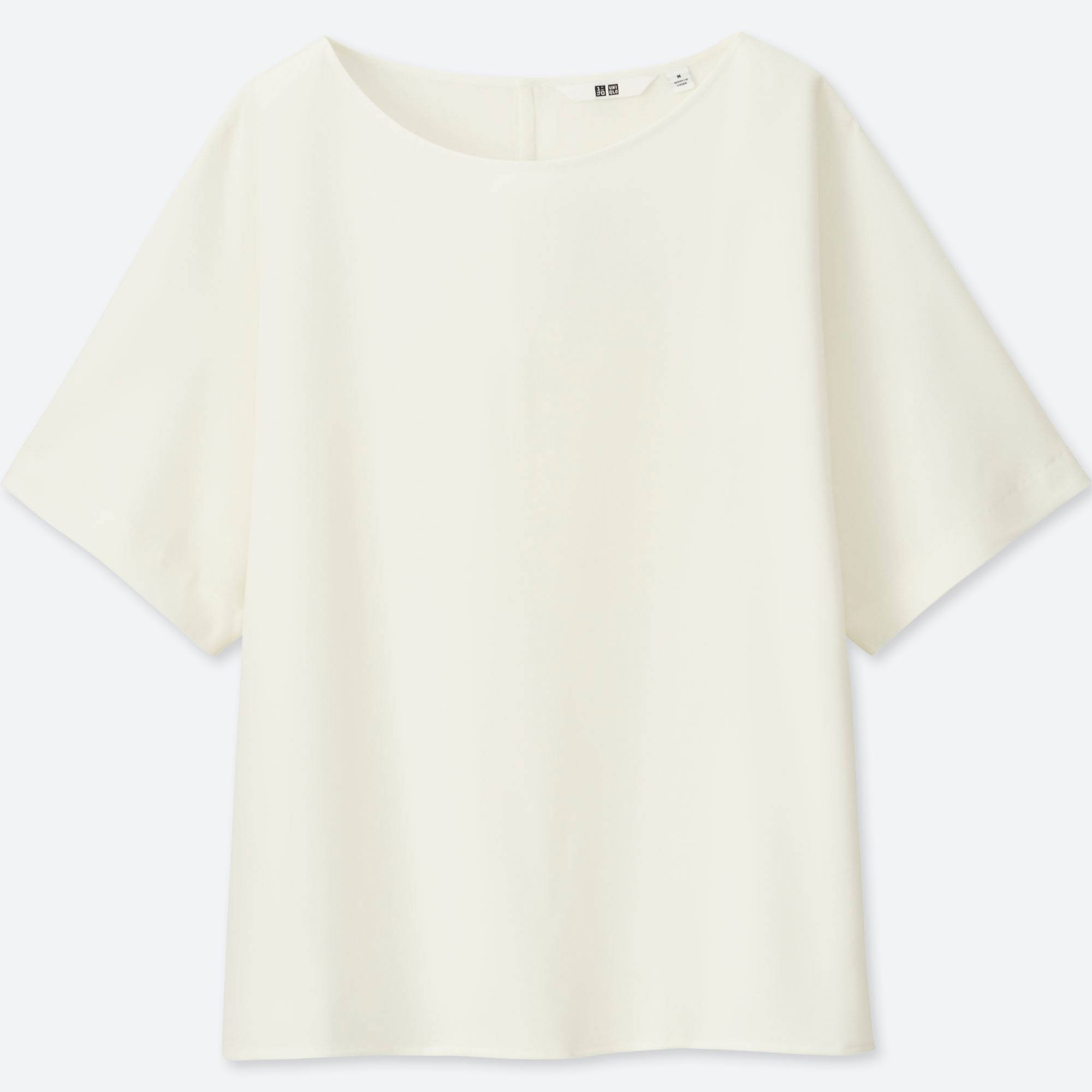 WOMEN DRAPE SHORT SLEEVE T BLOUSE | UNIQLO US
