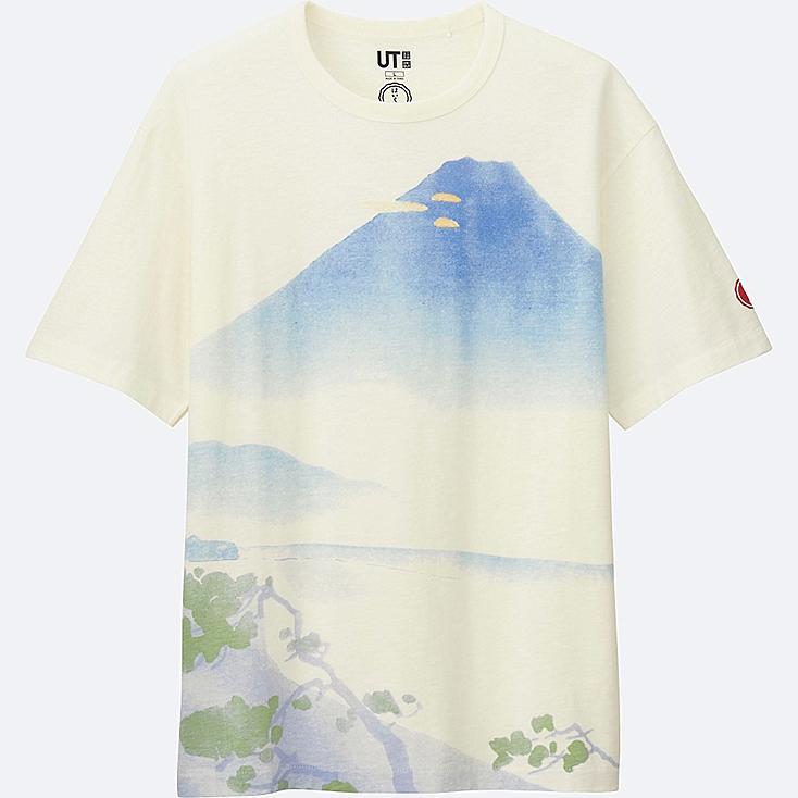 MEN HAIBARA Short Sleeve Graphic T-Shirt